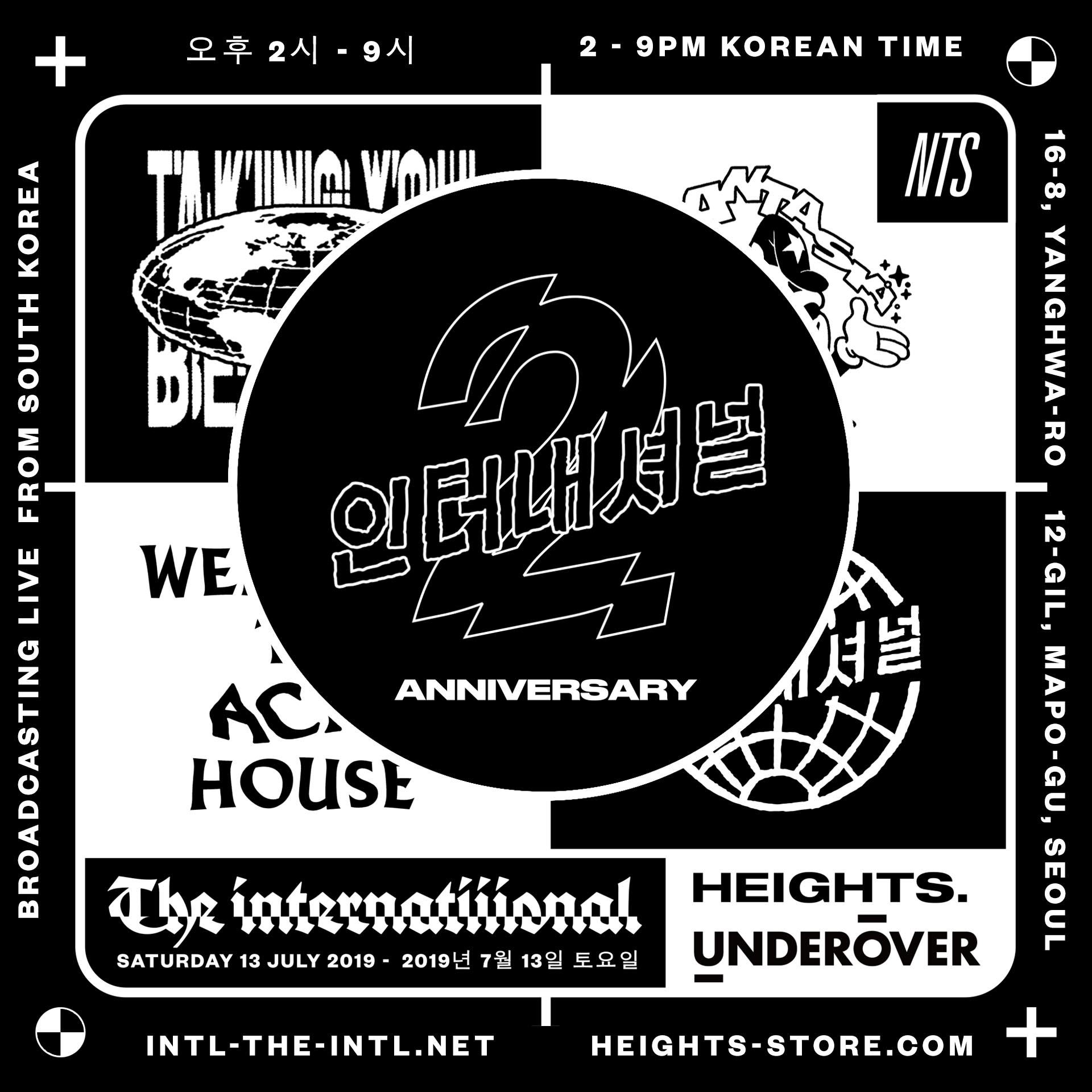 THE INTL. 2 Year Anniversary: NTS Live from Seoul